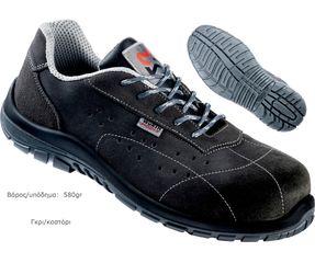 d966db20964 Παπούτσια Ασφαλείας Song Plus S1P Wurth Modyf Παπούτσια Ασφαλείας .