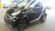 Smart ForTwo MHD ECO (START-STOP) ΓΡΑΜΜΑΤΙΑ