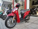 Kymco Agility PEOPLE ONE CBS  EURO 4