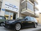 Bmw 520 EURO5 TOURING FULL XTRA