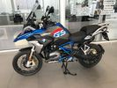 Bmw R 1200 GS Rallye Edition '17 - 21.000 EUR