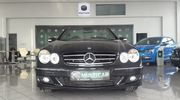 Mercedes-Benz CLK 200 1.8 AVANTGARDE 184PS FACELIFT