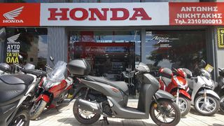 Honda SH 300i SPORTY TRACTION ABS FOUL EXTRA