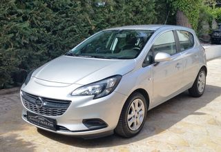 Opel Corsa 1.3D NEW MODEL AUTOKANTZAVELOS