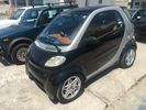 Smart ForTwo 3000€