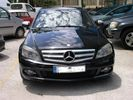 Mercedes-Benz C 230 AVANTGARDE