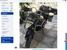 Bmw F 800 GS Adventure Adventure touring