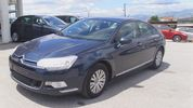 Citroen C5 1600cc TURBO