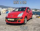 Nissan Pixo RENT A CAR VOLOS