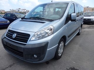 Fiat Scudo ΜΑΚΡΥ ΣΑΣΙ DIESEL 135 PS