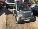 Smart ForTwo FORTWO DISEL