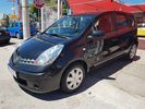 Nissan Note 1.4 16V 90HP FULL EXTRA