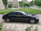Mercedes-Benz S 400 Look Amg long