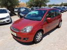 Ford Fiesta TDCI TURBO DIESEL