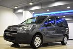 Citroen Berlingo AUTO 2015!!!3/ΘΕΣ 2ΠΛΑΙN+NAVI