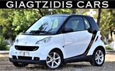 Smart ForTwo F1