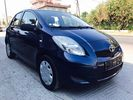Toyota Yaris 1.0 face lift