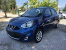 Nissan Micra 1,2 Edition Visia First