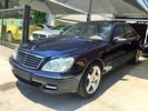 Mercedes-Benz S 350 FULL EXTRA AYTOMATIC