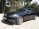 Mercedes-Benz C 220 AMG PACKET
