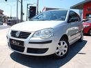 Volkswagen Polo 1200 70HP ME ΥΓΡΑΕΡΙΟ