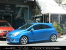 Opel Corsa OPC FULL 300PS ΣΦΥΡΗΛΑΤΟ !!!