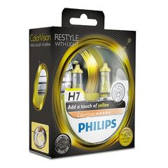 SET H7 ColorVision Yellow ΚΑΙΝ. PHILIPS 36802428 MULTICAR Fu...
