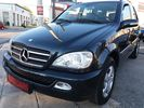 Mercedes-Benz ML 350 GAS/υγραεριο