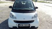 Smart ForTwo MHD ECO (START-STOP) ΕΥΚΑΙΡΙΑ!