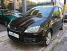 Ford C-Max A' XEΡΙ !!!