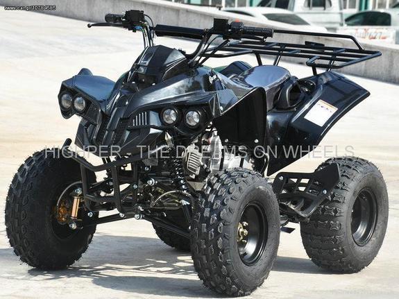 0fae27cd40d Αλλο NITRO ATV QUAD WARRIOR 125 '17 - € 720 EUR - Car.gr