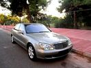 Mercedes-Benz S 500 4MATIC FACE LIFT AIRMATIC