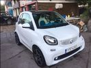 Smart ForTwo  '15 - 10.150 EUR