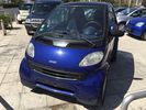 Smart ForTwo diesel full extra γραμματια