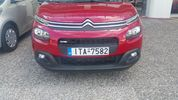 Citroen C3 1.2 PURETECH 82 FEEL