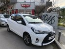 Toyota Yaris NEW F/L D90 TENDANCE TEΛΕΙΟ!