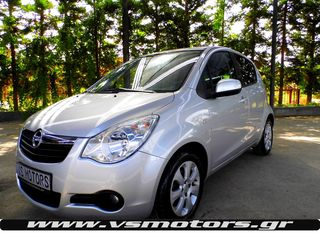 Opel Agila 1.0 65HP EDITION