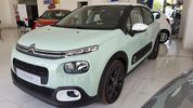 Citroen C3 1.6 BHDI SHINE LUXURY ΔΕΡΜΑ