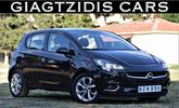 Opel Corsa corsa foull extra new model