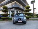 Seat Altea FREETRACK 1600 TDI