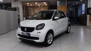 Smart ForFour PASSION ΝΕΑ ΤΙΜΗ