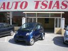 Smart ForTwo CABRIO PASSION FULL EXTRAPURE