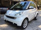 Smart ForTwo TURBO 84 HP
