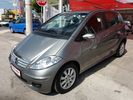Mercedes-Benz A 150 1.5CC, PANORAMA