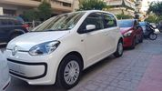 Volkswagen Up 1.0 ΑΡΙΣΤΟ