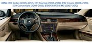 BMW OEM 2 DIN ANDROID CODE 3