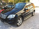 Mercedes-Benz ML 350 CDI FACE LIFT ΕΛΛΗΝΙΚΟ