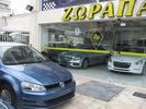 Volkswagen Golf DESIGN NEW 122 ΑΨΟΓΟ ΖΩΡΑΠΑΣ