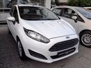 Ford Fiesta 1.0 TREND 80HP FACELIFT 5D
