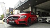 Mercedes-Benz A 45 AMG White Performance Interior